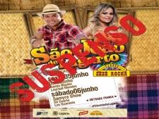 Lagarto suspende programação do São João