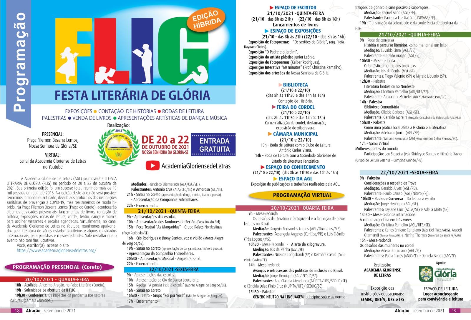 Sertão sergipano se prepara para a Feira Literária de Glória